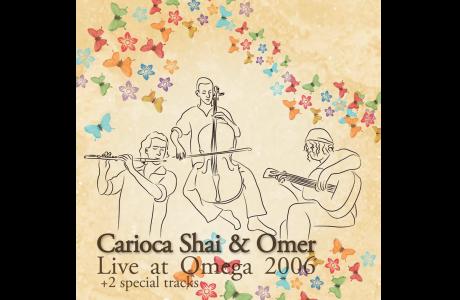 Carioca Shai & Omer